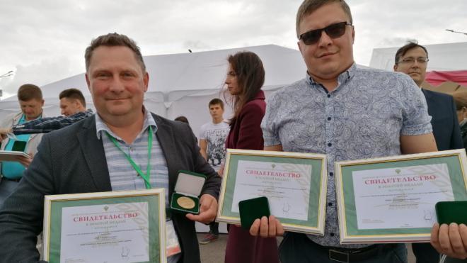 Выборгских производителей сельскохозяйственной продукции наградили золотыми медалями