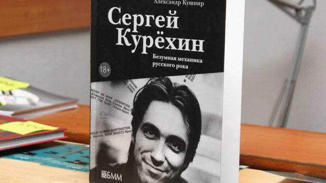 В здании Центра Сергея Курёхина усилят фундамент