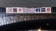 Напротив Кремля висел экстремистский баннер с «Единой ...