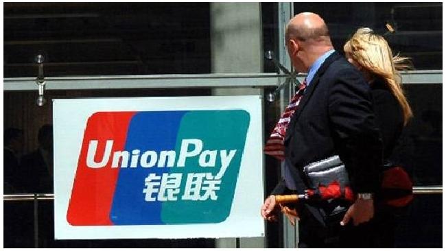 В московском ЦУМе начала действовать китайская платежная система
