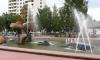 В Татарстане двоих детей ударило током в фонтане, один погиб