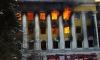 Загорелось общежитие в Москве. Сотни людей эвакуированы