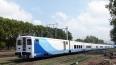 Более 30 человек пострадали в железнодорожной аварии ...
