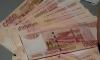 Задержана подельница узбекских фальшивомонетчиков