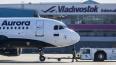 Во Владивостоке нашли всех сбежавших пассажиров из ...