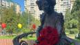 В Петербурге открыли памятник Фаине Раневской