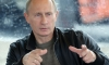 Вся серия золотых iPhone с портретом Путина продана за один день