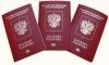 С долгом меньше 10 тыс. рублей будут выпускать за границу