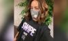 Бузова не поедет на шоу к Мадонне из-за коронавируса