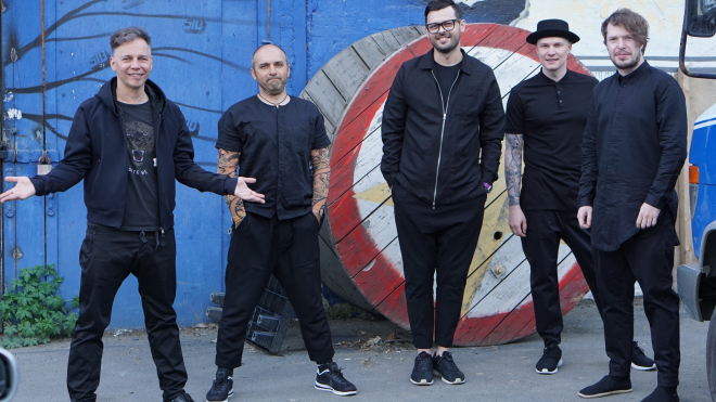 Группа «Мумий Тролль»