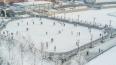 Где в Петербурге покататься на коньках