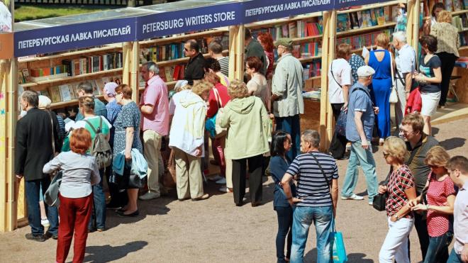 В Петербурге открывается Международный книжный салон