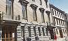 Здание штаб-квартиры РГО теперь красуется в Белой книге Всемирного клуба петербуржцев