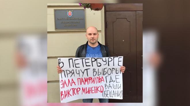"""Пивоваров обратил внимание на """"скрытые"""" выборы в Петербурге"""