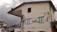 В Сочи произошло землетрясение магнитудой 4,6