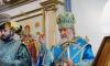 Патриарх Кирилл нашел связь между ЛГБТ и отказом от наличных