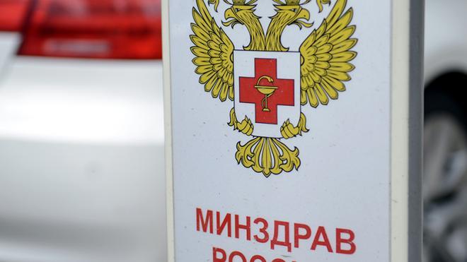 Мурашко заявил, что число пациентов с COVID-19 в острой фазе в РФ пока не снижается