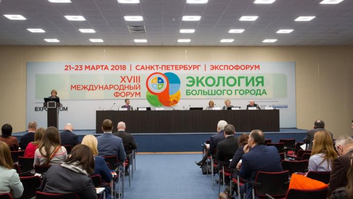 Специалисты ЮНИДО обсудят с петербургскими специалистами проблему переработки отходов