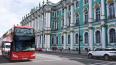 В Петербурге очередной туроператор приостановил работу