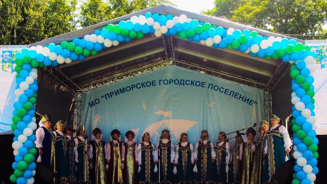 В Приморске отметили День города