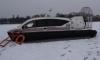 На Финском заливе под лед провалился лыжник, его спасли рыбаки