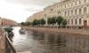 В канал Грибоедова неизвестные сбросили продуктовый ларек