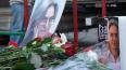 В Москве открылся мемориальный сад в память о журналистке ...