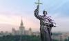 В Москве поставят памятник князю Владимиру