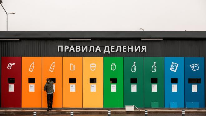 В Кудрово появиласьстанция раздельного сбора отходов