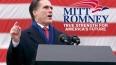 Ромни обещает поддержать военные действия Израиля ...