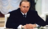 Россия надеется восстановить дипотношения с Грузией