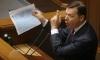 Глава Верховной Рады пойдет под суд после доноса Олега Ляшко