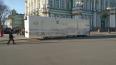 В Петербурге установят 160 бесплатных туалетов 9 мая