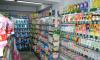 Роспотребнадзор изымает из продажи иностранные моющие средства