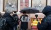 """""""Кащей бессмертный"""": в Петербурге задержали участника одиночного пикета"""