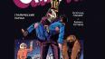 """Первый роман Виктора Пелевина """"Омон Ра"""" выпустят в комик..."""