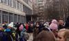 Школу Витебском проспекте эвакуировали из-за перцового баллончика