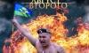 Пьяные десантники на броневике «Тигр» с пулеметом на крыше таранили авто в Москве