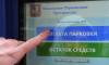 Парковка в центре Москвы будет стоить 100 тысяч в год