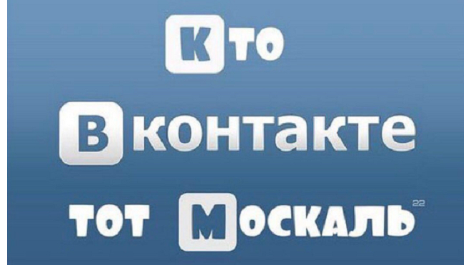 """Украинские политики осудили блокировку """"ВКонтакте"""" и """"Одноклассников"""""""