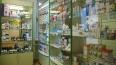В Петербурге за полчаса ограбили сразу две аптеки ...