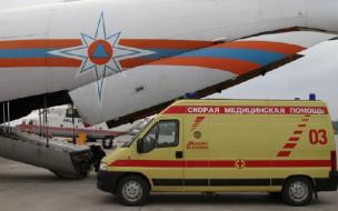 Спецборт МЧС доставит в Петербург и Москву тяжелобольных детей с Донбасса