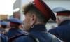 В Петербурге появится православное казачье такси
