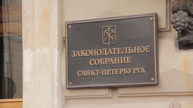 ЗакС Петербурга обратился к ЦИКу с требованием наказать Олега Зацепу