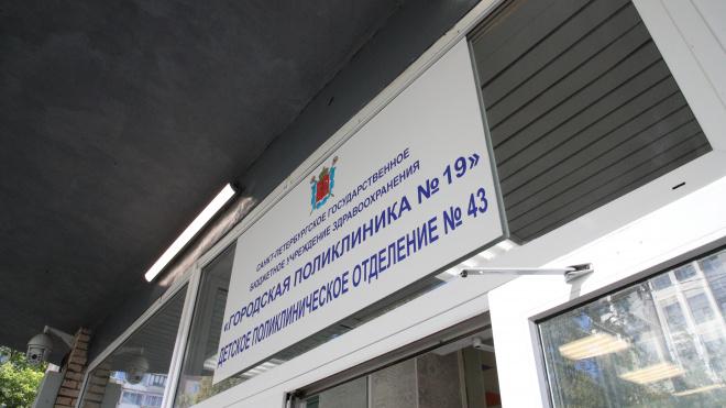 """Детская поликлиника на Будапештской улице перешла на """"бережливый"""" формат после ремонта"""