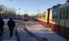 На улице Дыбенко сошел с рельсов трамвай