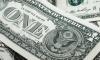 Центробанк России понизил курсы доллара и евро