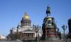 Движение по Исаакиевской площади закрыли из-за ремонта
