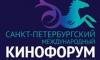 Определена дата проведения международного кинофорума в Петербурге