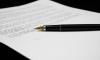 Европейский суд вновь подал заявку на получение лицензии